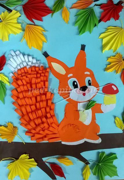 4-5 클래스의 학생들 종이 아플리케의 볼륨 : 다람쥐. 단계 사진에 의해 단계와 마스터 클래스