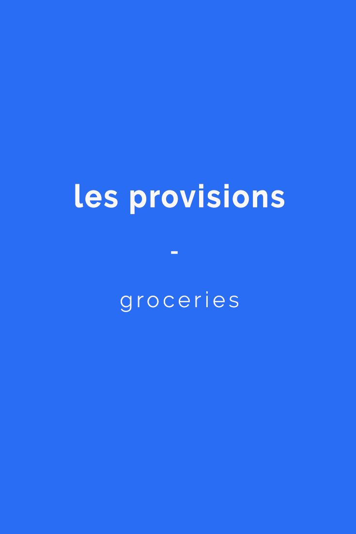 Learn 112 Useful French Vocabulary for Grocery­ Shopping in this article:https://www.talkinfrench.com/french-vocabulary-grocery-shopping/ | If you want a complete list of French vocabulary, grab a copy of the most comprehensive French Vocabulary e-book here: https://store.talkinfrench.com/product/french-vocabulary-ebook/