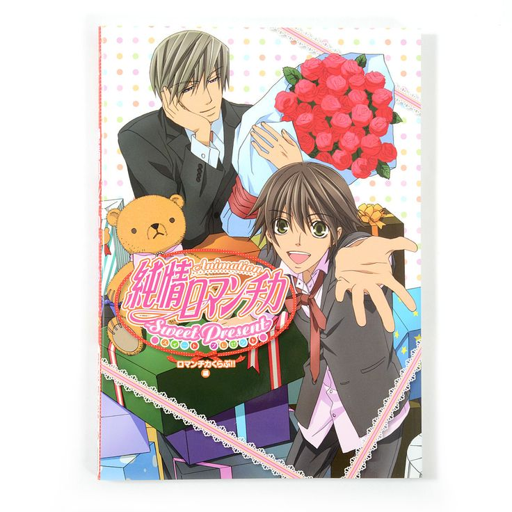 Shungiku Nakamura's Junjo Romantica: Pure Romance is a yaoi manga and anime series that follows the relationship between Misaki Takahashi and Akihiko Usami. The manga series has sold over 3 million copies worldwide and the third anime season is about to be released this summer! Before watching the new season, why not brush up on the story and enjoy some exclusive illustrations and info with this a... #tokyootakumode #book #Junjo_Romantica
