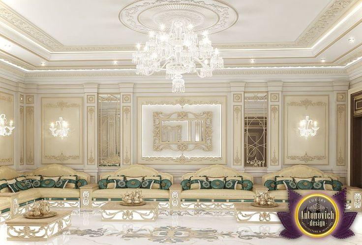 Arabic Majlis Interior Design Decor Picture 2018