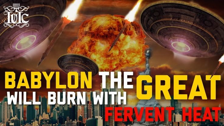 The Israelites: Babylon The Great Will Burn With Fervent Heat!!! - YouTube