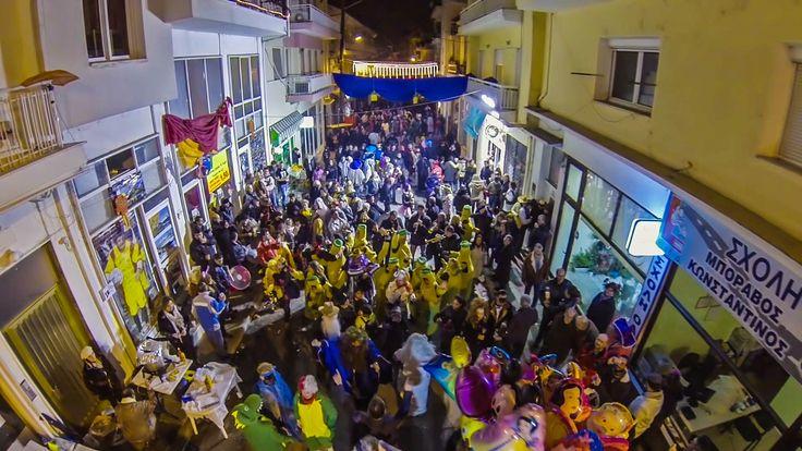 Καστοριά (Kastoria) στην πόλη Καστοριά, Καστοριά