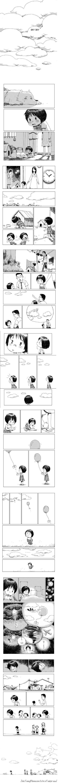 Silence Manga-Sky sky