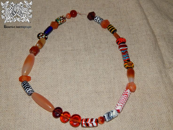 Necklase of glass beads and cornelian, from Volga Bulgaria, Great Bulgur 14th century
