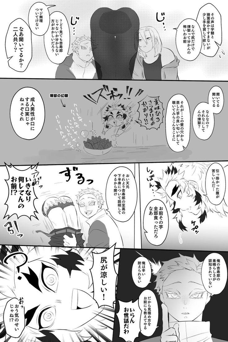 ゲイ 漫画 クズ