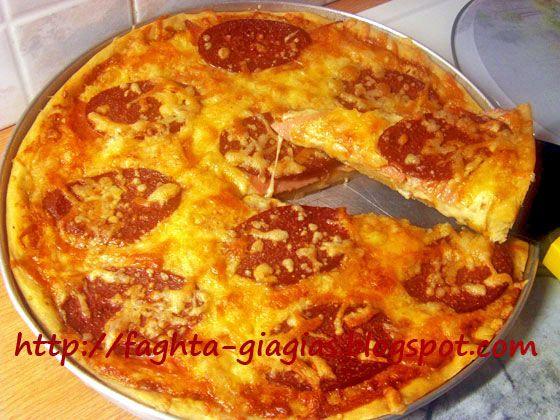 Πίτσα Πεπερόνι (pepperoni) - από «Τα φαγητά της γιαγιάς»