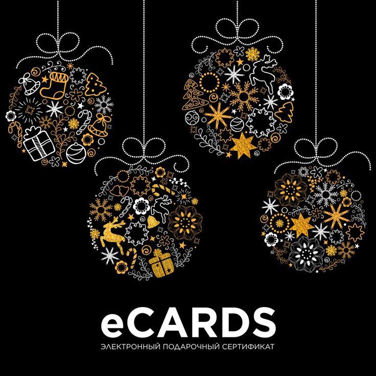 Оформи электронный подарочный сертификат eCARDS — с ним твои близкие смогут выбрать любые продукты для своей красоты в Л'Этуаль и оплатить покупки в любом магазине сети или в интернет-универмаге letu.ru.