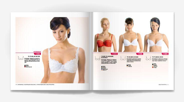 Excellent Design   Каталог Милавица Классическая коллекция II-2008