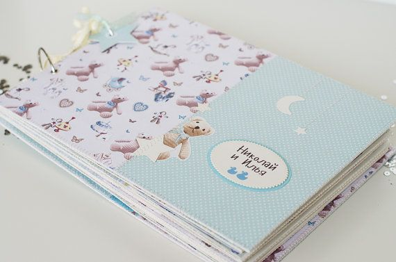 Baby Boy Scrapbook Album Twins Baby Scrapbook by VioletCloudlet