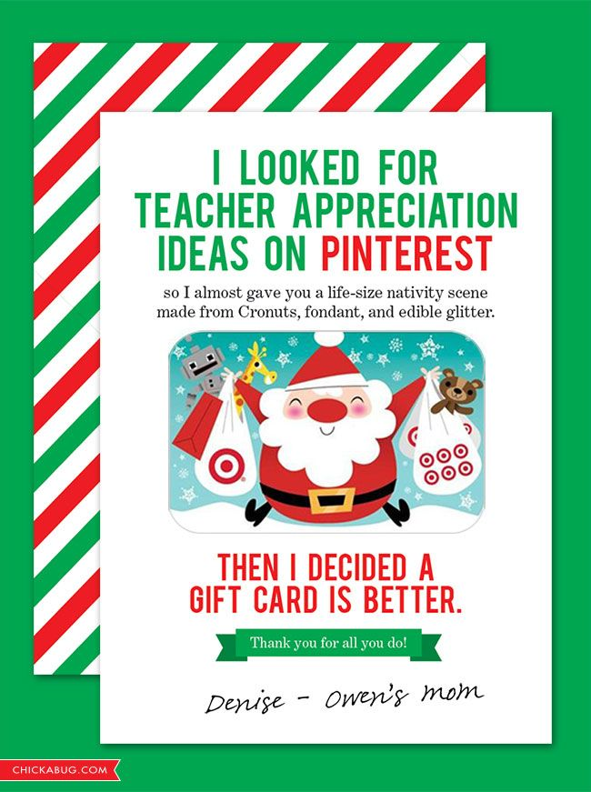 image regarding Printable Christmas Cards for Teachers called No cost instructor appreciation playing cards for the vacations