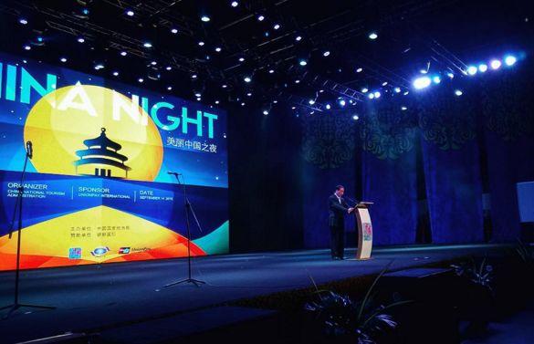 #impresive #stage #chinanight #medellin #lights #stagedesign #yellowandblue