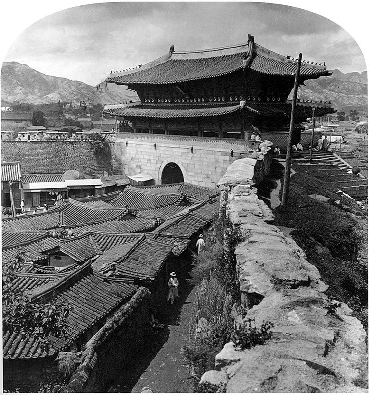 Sungryemun (숭례문) in Seoul, South Korea. Photograph was taken sometime during the early 1900s.