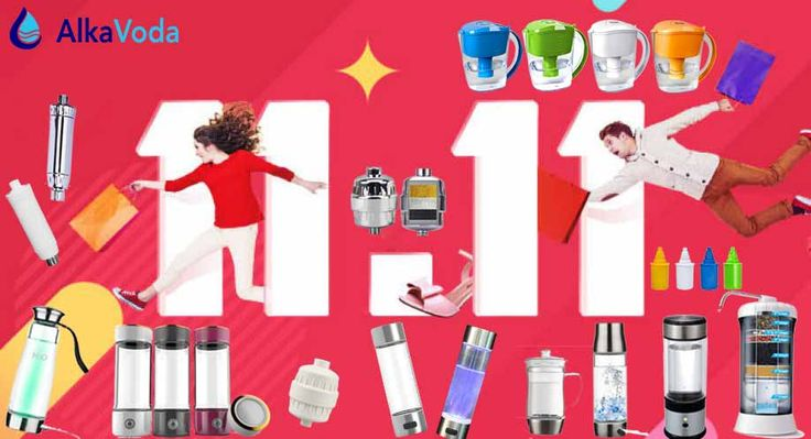 Ready for 11.11 Shopping Festival? - AlkaVoda