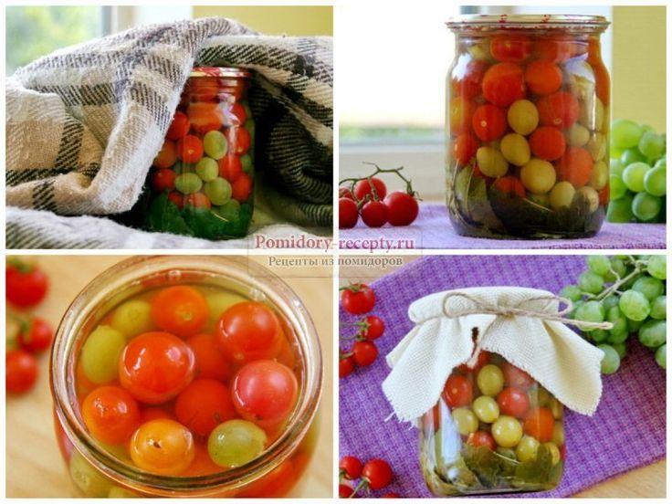 Маринованные сладкие помидоры на зиму в банках: лучшие рецепты с фото