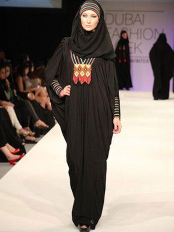 Abaya 2014 Latest Fashion