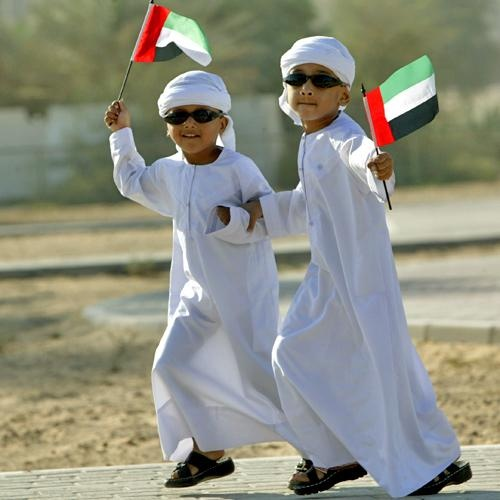 National Day;  United Arab Emirates;  December 2;  Often celebrated through Dec. 3.  The U.A.E. came into existence on Dec. 2, 1971, united 7 of the former Trucial States, previously under the suzerainty of the U.K.