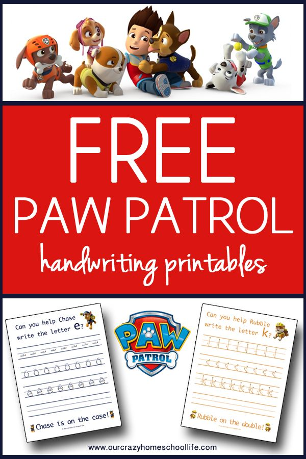 Free Printable Paw Patrol Handwriting Worksheets Our Crazy Homeschool Life Paw Patrol Printables Free Kindergarten Worksheets Kindergarten Worksheets The monkey039s paw worksheet