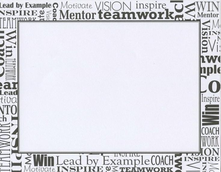 "Black and White Words Award Certificates, 65 lb, 8.5""x11"", 25/PK"