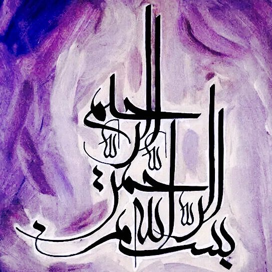 DesertRose,;,Bismillah Arrahman Arraheem,;, Islamic calligraphy art,;,