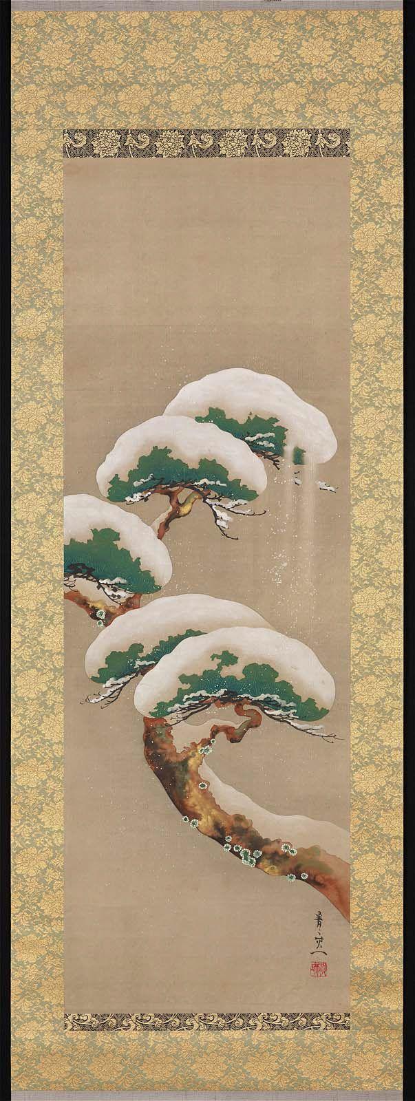 """""""Pine Tree and Snow""""  Japanese Edo period Suzuki Kiitsu (Japanese, 1796–1858)"""