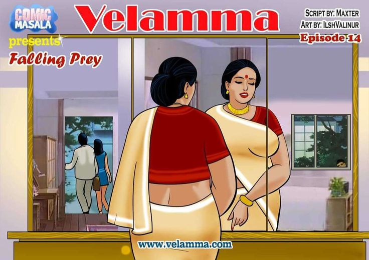 109 Velamma And Other Indian Comics In Pdf On Dvd  Books -8231