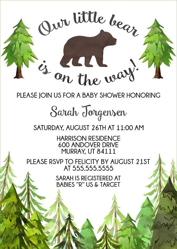 Little Bear Baby Shower Invitation Printable Baby Shower Invite
