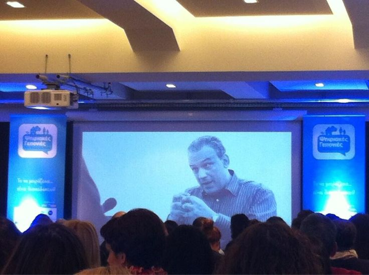 psifiakesgeitonies.gr conference: the first positive minded community that got together in Greece (mam-dad bloggers)