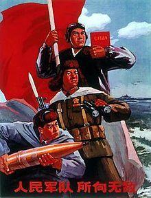 People's Liberation Army - Wikipedia