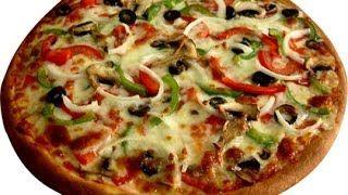 Вегетарианская Пицца с овощами, сладким перцем, баклажаном
