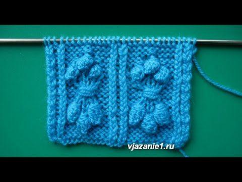 Шишечки. Вязание спицами   О вязании