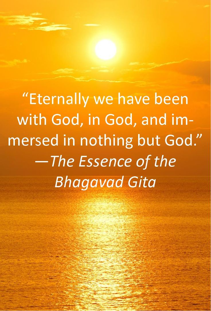 We may try to get to God, but God has always been with and within us. It is just a voyage of discovering God within and you can partake on that journey of discovery tomorrow night at the Bhagavad #Gita Online Book Study Group: https://plus.google.com/events/c8skfrtjbf3rksbkk8jn6s73lec  The more we unite with our true essence, the more peace we feel, the better our relationships become, the more successful we are, the more healthy we are, the happier we are...and more!