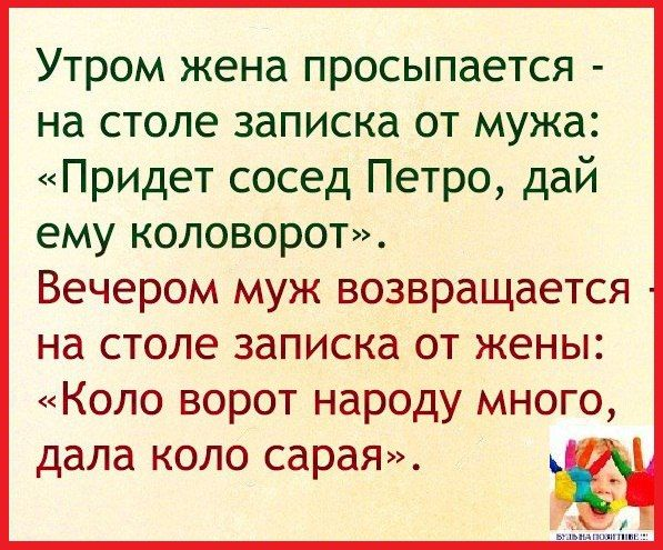 Галина Иваненская