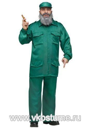 Карнавальный костюм фидель кастро