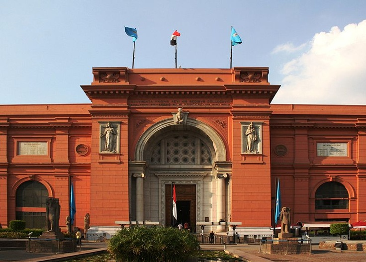 The Egyptian Museum, Tahrir Square, Cairo.