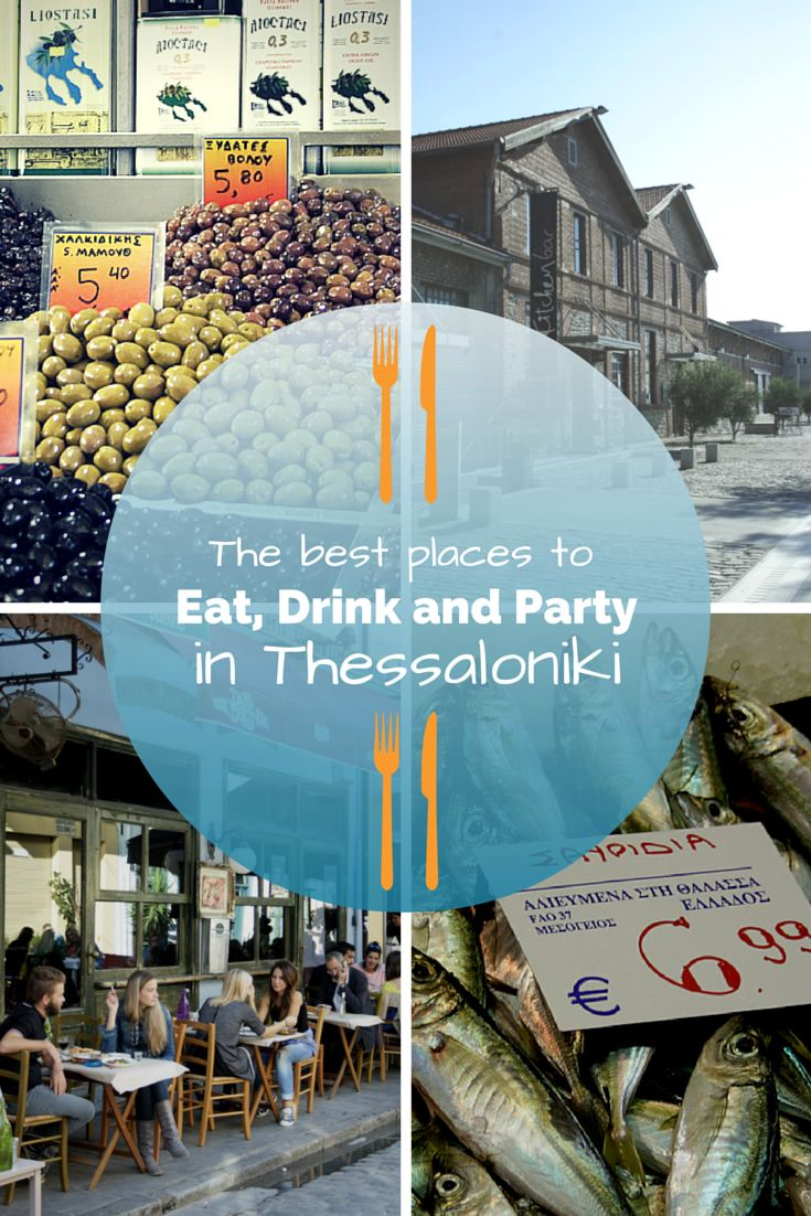 Eat and drink your way through Thessaloniki, the best tips for restaurants, bars and cafés.
