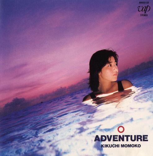 Adventure - 菊池桃子