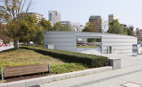 25+ best ideas about Hiroshima Victims on Pinterest  Hiroshima city, Hiroshi...