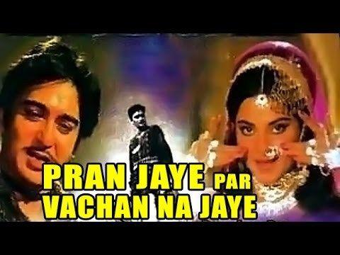 Free Pran Jaye Par Vachan Na Jaye 1974 | Full Movie | Sunil Dutt, Rekha, Rajneet Watch Online watch on  https://free123movies.net/free-pran-jaye-par-vachan-na-jaye-1974-full-movie-sunil-dutt-rekha-rajneet-watch-online/