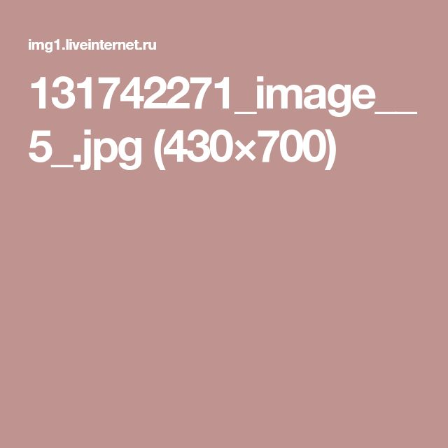 131742271_image__5_.jpg (430×700)