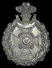 Royal Montgomery Rifles Militia Officer's Pouch Belt Plate
