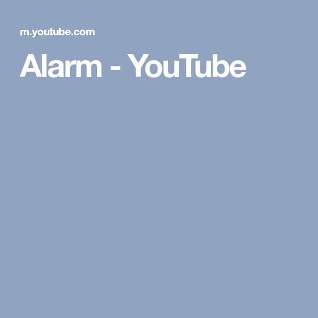 Alarm - YouTube