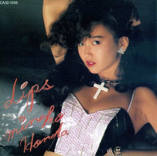 本田美奈子~Lips Honda Minako