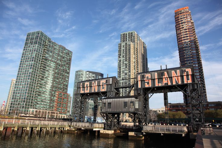 Long Island City in Queens: Der Insider Guide
