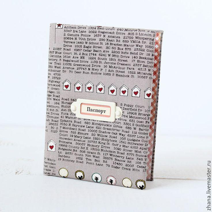 Купить Обложка для паспорта Сердечки - серый, обложка на паспорт, обложка для паспорта, обложка на документы, для паспорта