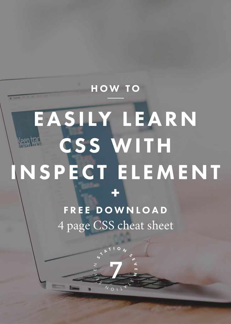 How to Learn CSS Using the Inspect Element Tool - Station Seven WordPress Themes