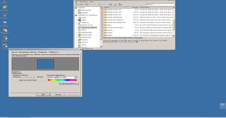 - Το ReactOS είναι ένα δωρεάν ανοιχτού κώδικα λειτουργικό σύστημα βασισμένο στις καλύτερες δυνατές αρχές σχεδίασης που υπάρχουν στην αρχιτεκτονική των Windows NT (οι εκδόσεις των Windows όπως Windows XP Windows 7 Windows Server 2012 είναι βασισμένα στην αρχιτεκτονική των Windows NT). Γραμμένο εξολοκλήρου απο το μηδέν το ReactOS δεν είναι ένα σύστημα βασισμένο στο Linux και δεν μοιράζεται τίποτα απο την UNIX αρχιτεκτονική του.  - Ο κύριος στόχος του ReactOS είναι να παρέχει ένα λειτουργικό…