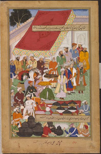 Akbarnama the arrival of the Iranian ambassador, Sayyid Beg, in 1562 at the royal court in Agra of the Mughal emperor Akbar (r.1556–1605). This page depicts the entourage of the ambassador bearing the gifts sent by Shah Tahmasp of Iran.  by La'l & Ibrahim Kahar V&A