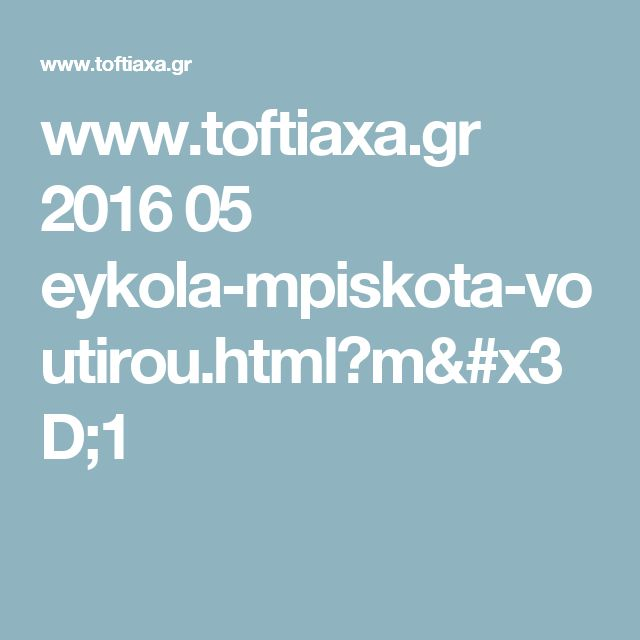 www.toftiaxa.gr 2016 05 eykola-mpiskota-voutirou.html?m=1