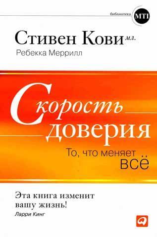 Business Books © | ВКонтакте