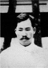 Hashimoto-Thyreoiditis – Wikipedia